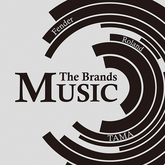 the brands music