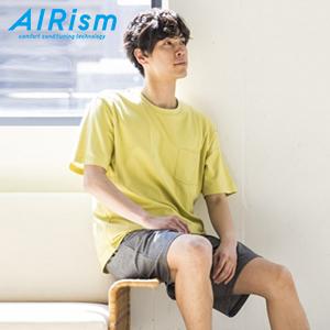 AIRism세트(반팔)