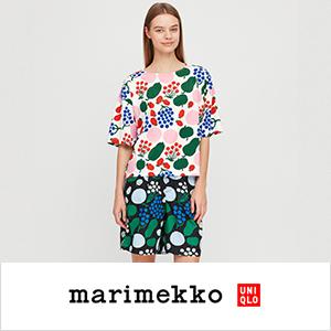Marimekko T(반팔)