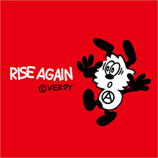 RISE AGAIN BY VERDY