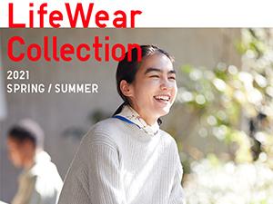 2020 LifeWear FW leaflet