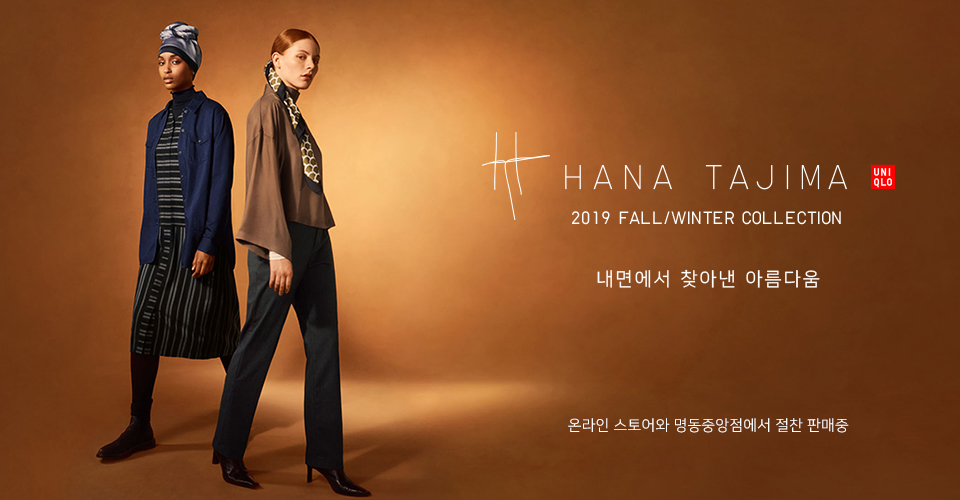 HANA TAJIMA 2019 FALL/WINTER COLLECTION