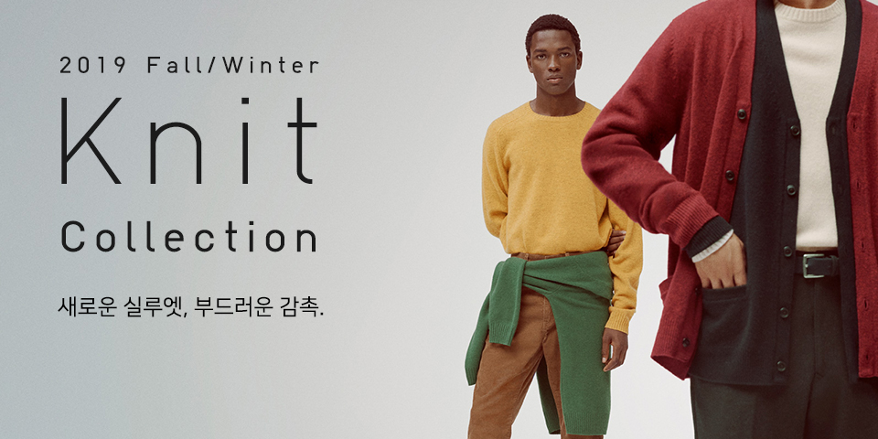 19fw Knit Collection