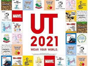 UT (그래픽티셔츠)