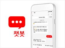 information_voicetalk