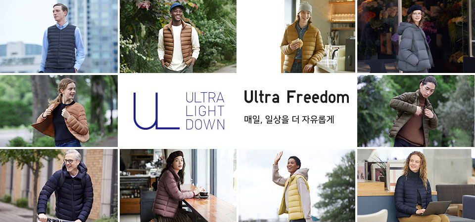 Ultra Freedom