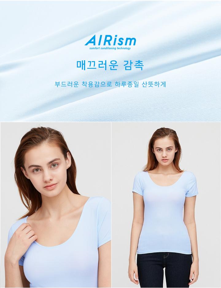 AIRismU크루넥T(반팔)