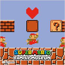 Super Mario Family Museum