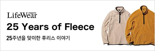 LifeWear magazine 25 Years of Fleece