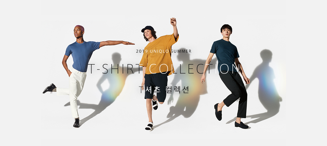 2019 UNIQLO SUMMER T-SHIRT COLLECTION T셔츠 컬렉션