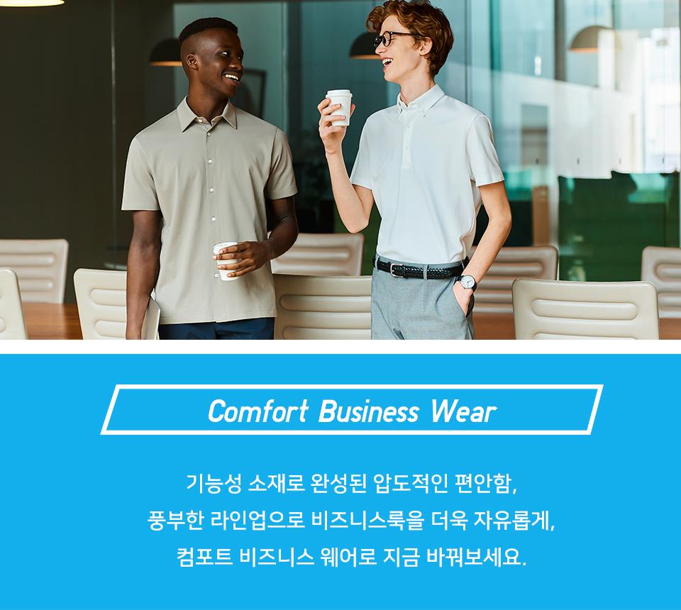 Comfort Business Wear