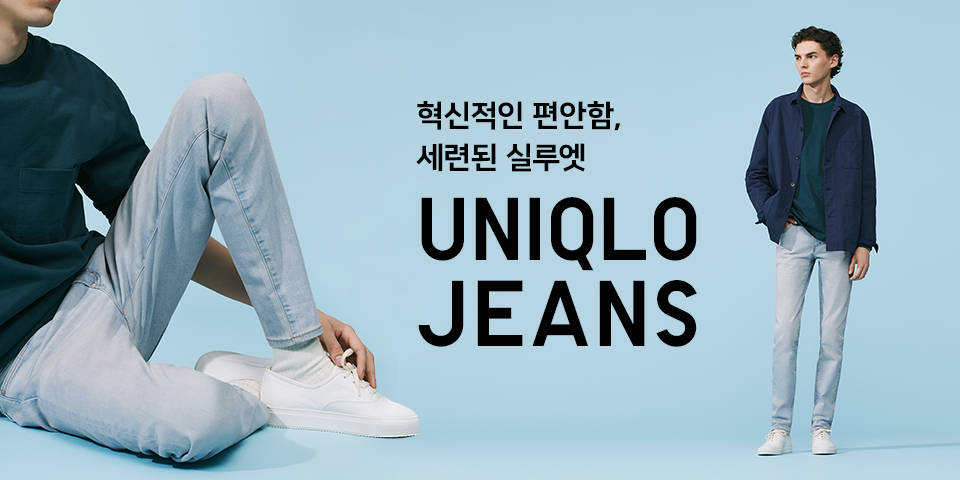 New jeans.New you.UNIQLO JEANS