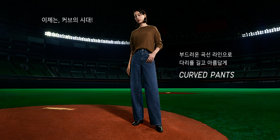 CURVED PANTS Cover