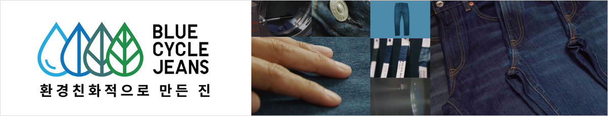 BLUE CYCLE JEANS