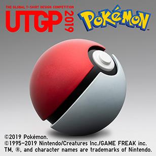 UTGP2019