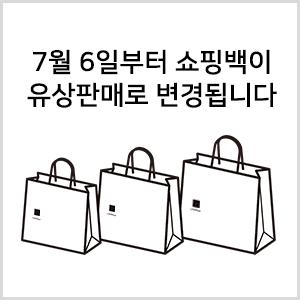 쇼핑백 유상판매 안내