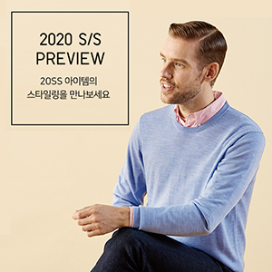 2020 S/S PREVIEW