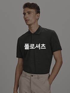 POLO셔츠