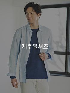 캐주얼셔츠