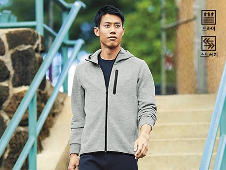 Comfort Active Wear