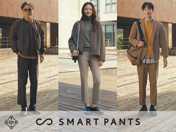 SMART ANKLE PANTS