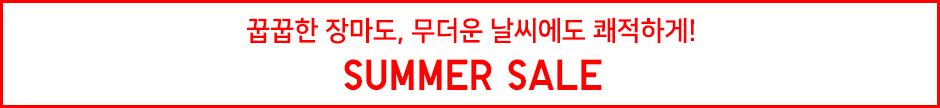 bnr_summersale