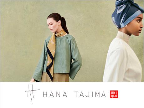 hanatajima