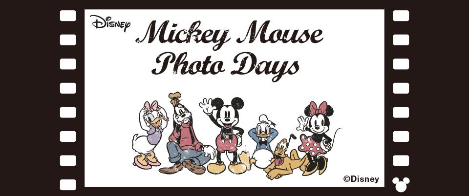 MICKEY PHOTO DAYS
