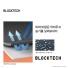 추가이미지14(BLOCKTECH파카)