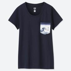 Hokusai Blue UT(그래픽T·반팔)E
