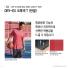 추가이미지4(DRY-EX크루넥T(반팔)그라데이션)