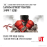 추가이미지5(CAPCOM UT Street Fighter(그래픽T·반팔)B)
