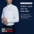 추가이미지10(이지케어SSF셔츠(긴팔·BD) XL사이즈)