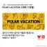 추가이미지5(KIDS PIXAR UT Vacation(그래픽T·반팔)C)