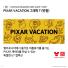 추가이미지5(PIXAR UT Vacation(그래픽T·반팔)H)