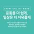 추가이미지6(스마트앵클팬츠(울트라스트레치 DRY-EX))