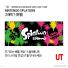 추가이미지4(KIDS Nintendo UT Splatoon(그래픽T·반팔)B)