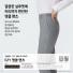 추가이미지10(EZY앵클팬츠(스트라이프·71~73cm))