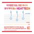 추가이미지8(히트텍터틀넥T(9부)19FW)