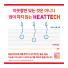 추가이미지3(히트텍터틀넥T(긴팔)헤링본)