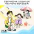 추가이미지1(KIDS AIRism UV-CUT메쉬파카(긴팔))