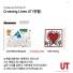 추가이미지3(K. Haring UT(그래픽T·반팔)C)