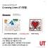 추가이미지1(K.Haring UT(그래픽T·반팔)B)