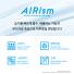 추가이미지3(AIRism UV-CUT레깅스(10부))