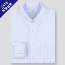 이지케어도비셔츠(긴팔·버튼다운칼라)A 20SS