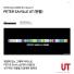 추가이미지4(PETER SAVILLE UT(그래픽T·반팔)C)