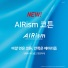 추가이미지10(AIRism코튼크루넥T(반팔))