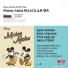 추가이미지3(Mickey Aloha RELACO쇼트팬츠(리프))