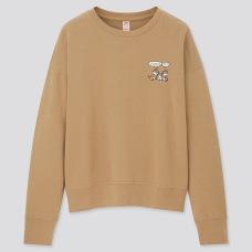 Furry Friends스웨트셔츠(긴팔)D
