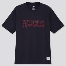 The Universe of Marvel UT(그래픽T·반팔)B